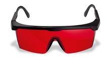 Предпазни очила BOSCH - червени лазери