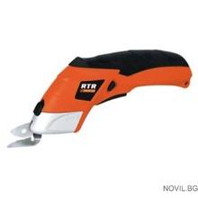 Ножица акумулаторна PREMIUM LCT0208