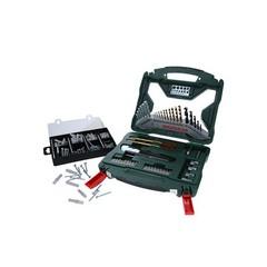 Комплект Bosch X-Line 50Ti 50 части